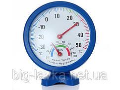 Термометр с гигрометром  Синий