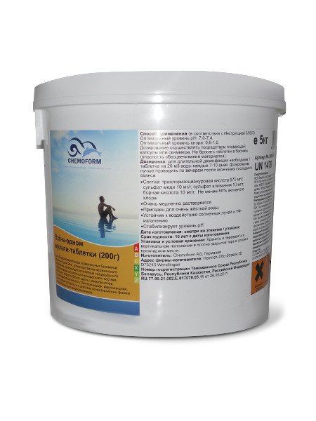 Хлор Мультитаб, Трихлор, Chemoform, 50 кг (в таблетках по 200 гр)