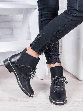 Ботинки кожаные черные Элиза 6948-28, фото 2