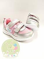 Стильные легкие кроссовки для девочки tom.m размер 24