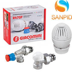 Термостатичний Комплект для радіатора Giacomini R470 1/2 кутовий (R470FX023)