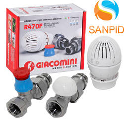 Термостатичний Комплект для радіатора Giacomini R470 1/2 прямий (R470FX013)