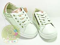 Кроссовки кеды cникерсы на девочку tom.m размер 27