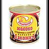 """Молоко згущене варене """"Єгорка"""" 380 гр., фото 2"""