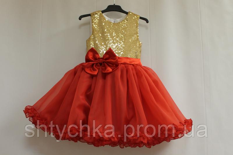 """Нарядное платье на девочку """"Блестящая принцесса"""" с золотыми пайетками и красным низом"""
