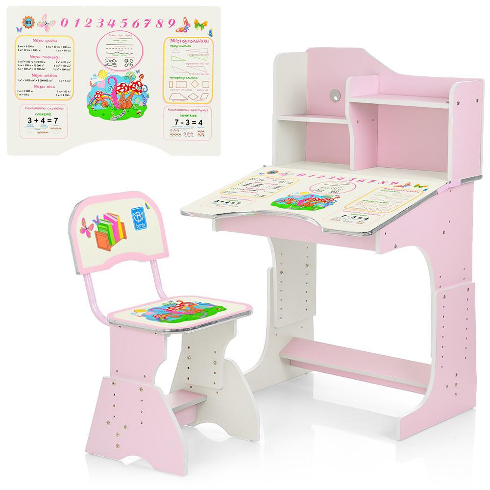 Парта детская со стульчиком 8 положений регулировка высоты Разный принт