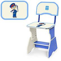 Парта детская со стульчиком 8 положений регулировка высоты Разный принт, фото 3