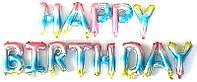 """Гирлянда из надувных  фольгированных букв """"Happy birthday"""""""