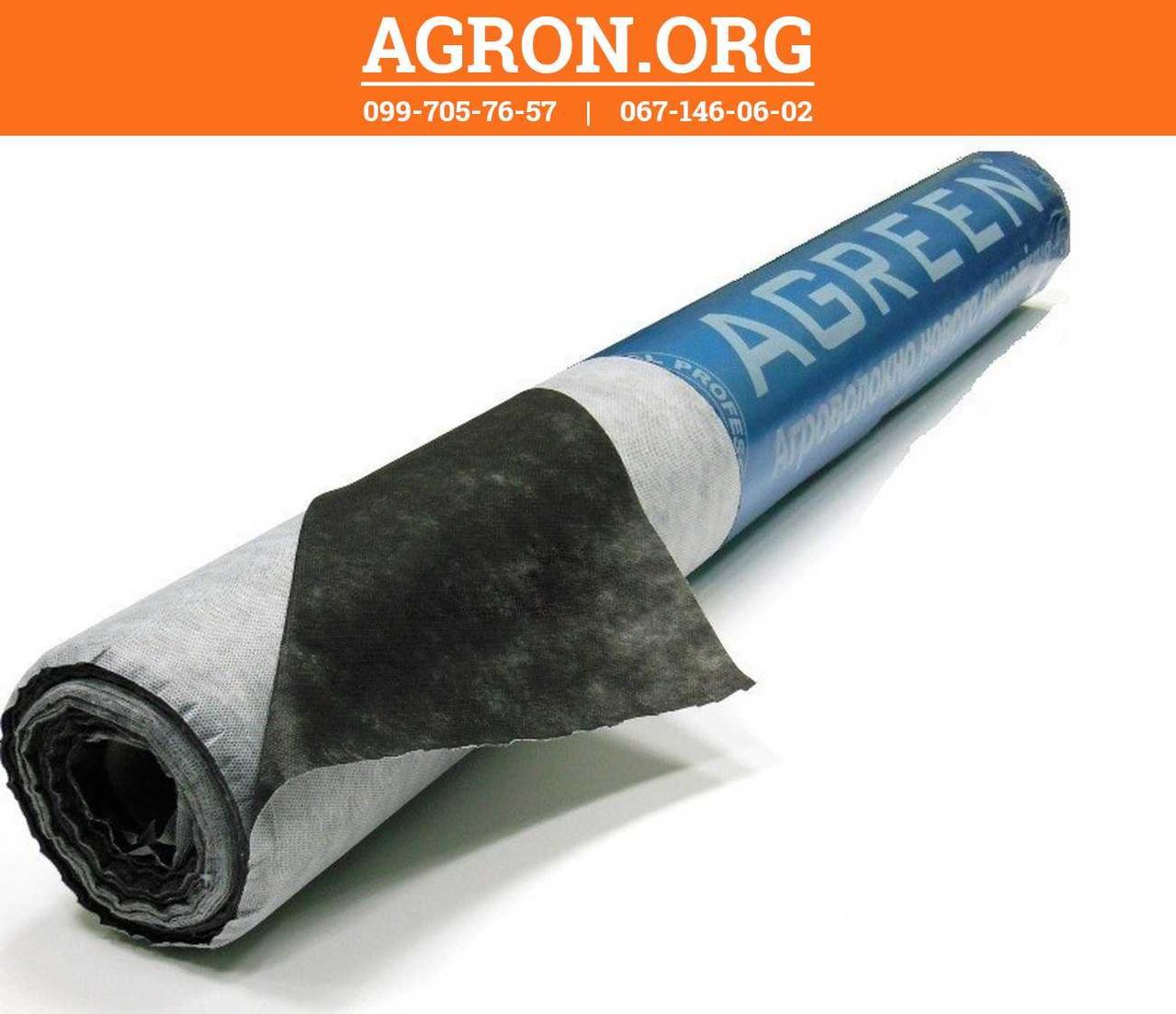 Агроволокно Черно-Белое 50 г/м 1,07*100 м Перфорація 3 отвори Агрин