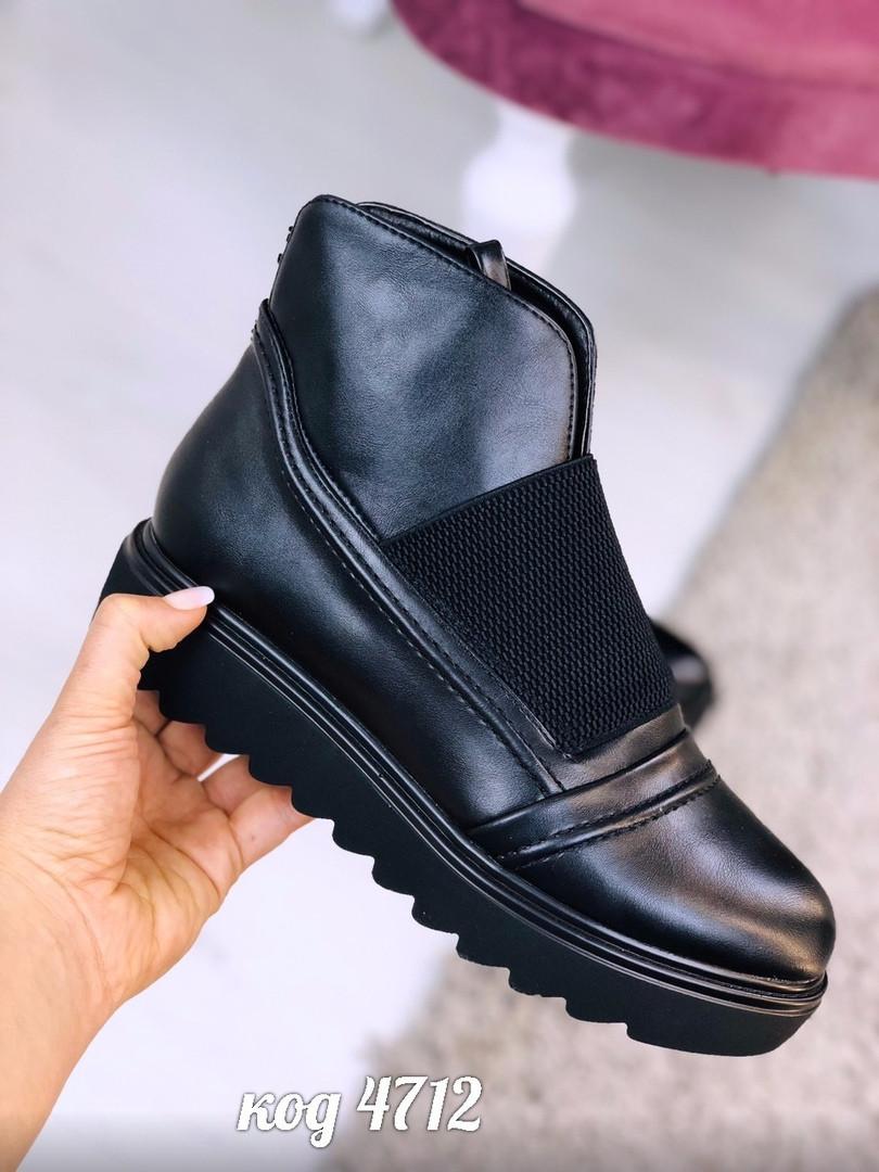 43571f5fb8053b Ботинки женские деми черные на платформе, подошве толстой, демисезонные,  весенние