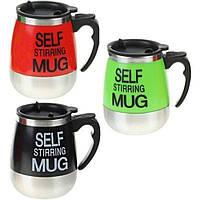 Кружка-мешалка Self Stirring Mug бочонок
