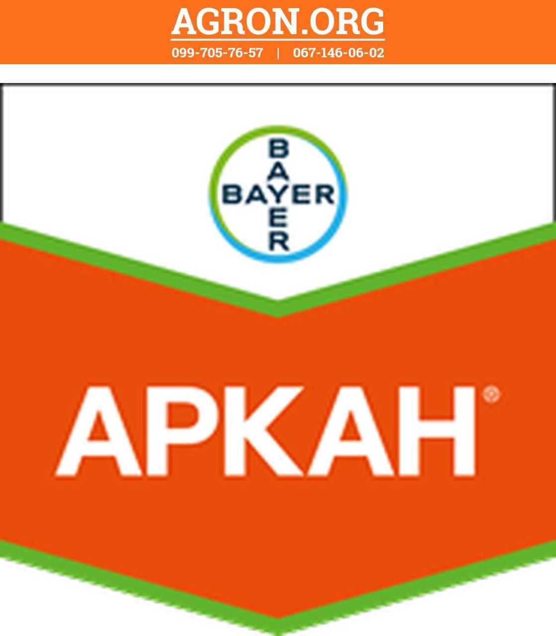 Аркан ВГ гербицид по посівах зернових культурах та кукурудзі Bayer 0,6 кг