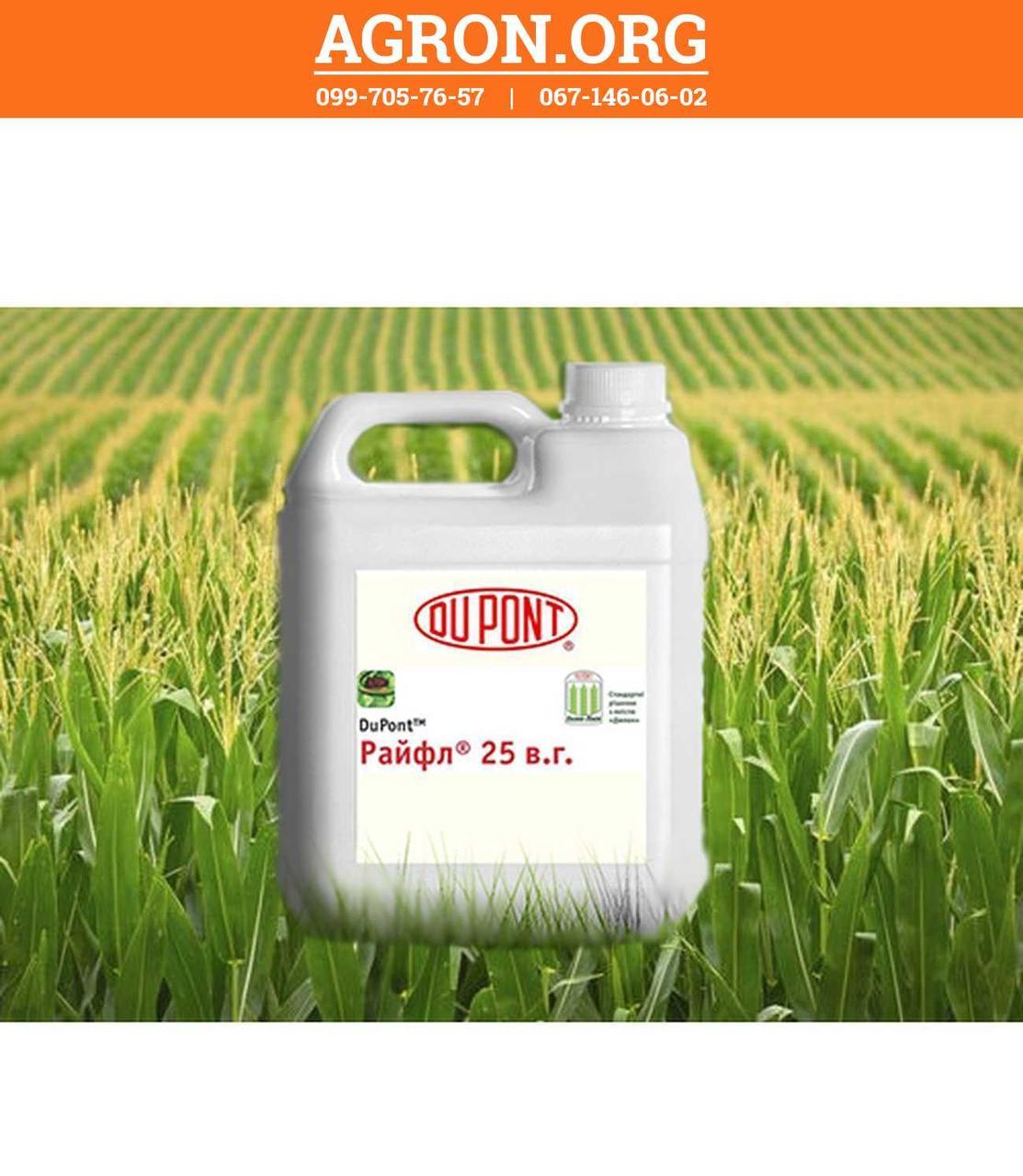 Райфл гербицид для захисту кукурудзи DuPont 0,5 кг