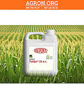Райфл гербицид для захисту кукурудзи DuPont 0,5 кг, фото 1
