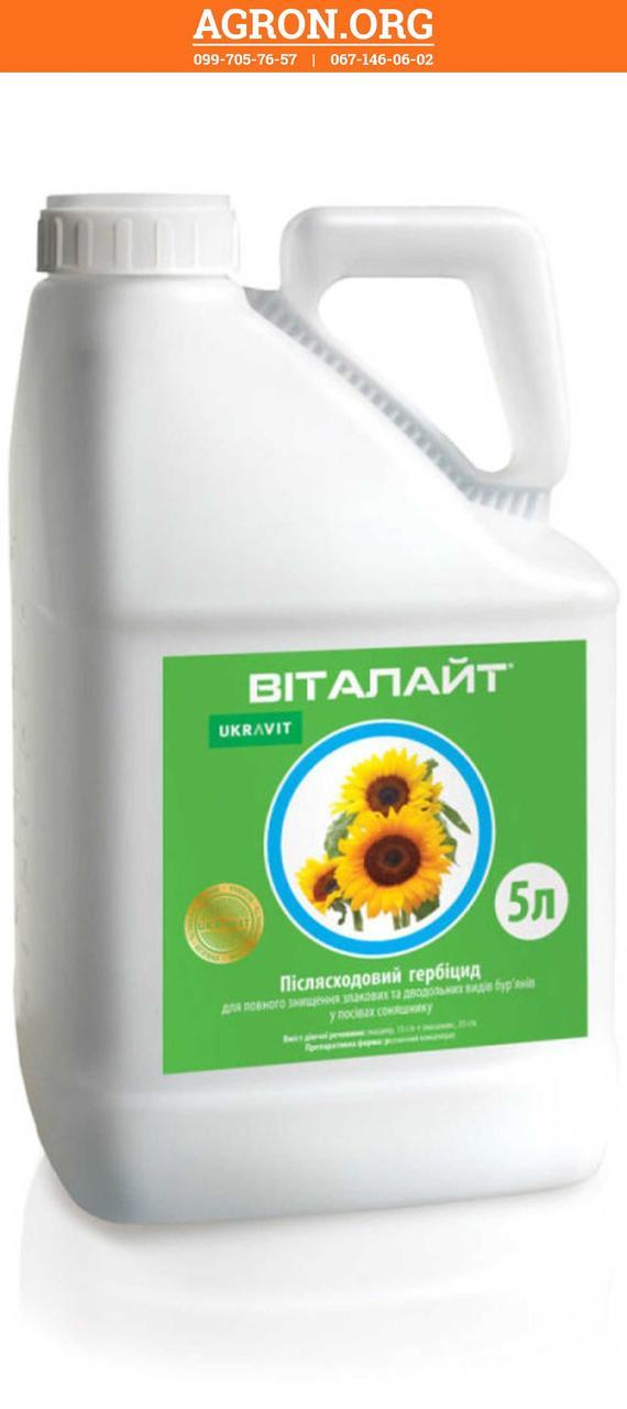 Віталайт гербицид по посівах соняшнику Укравіт 5 л