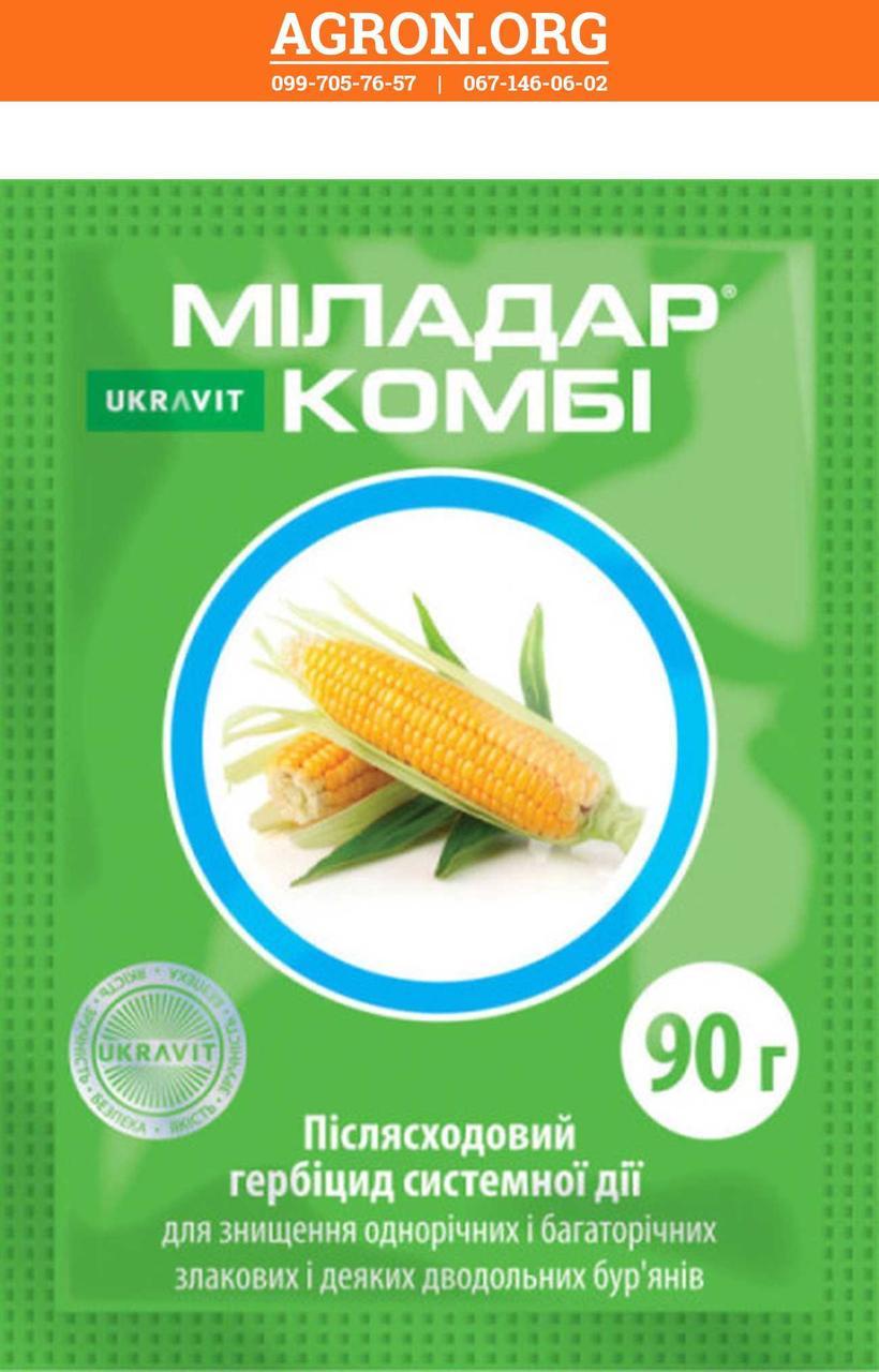 Міладар Комбі гербицид по посівах кукурудзи Укравіт 90 г