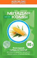 Міладар Комбі гербицид по посівах кукурудзи Укравіт 90 г, фото 1