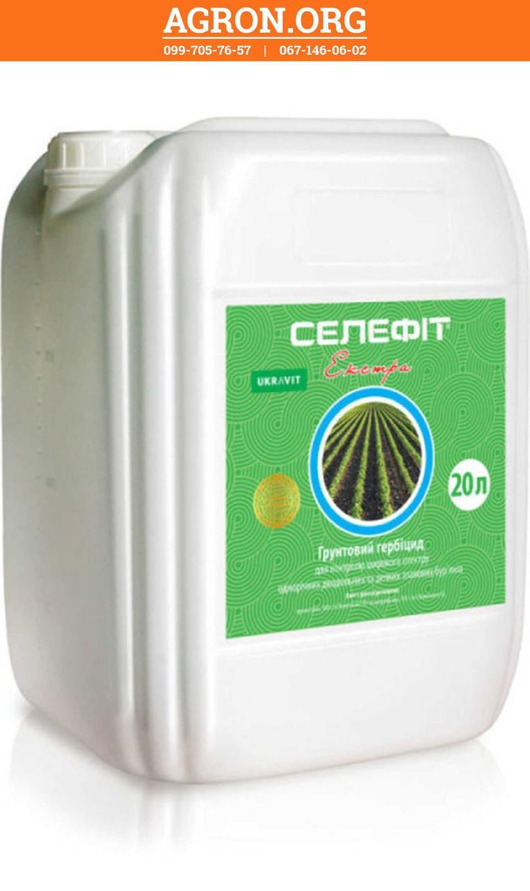 Селефіт Екстра гербицид по посівах сої Укравіт 20 л