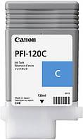 КАРТРИДЖ CANON PFI-120C ДЛЯ TM200/300, CYAN, 130 мл (2886C001AA)