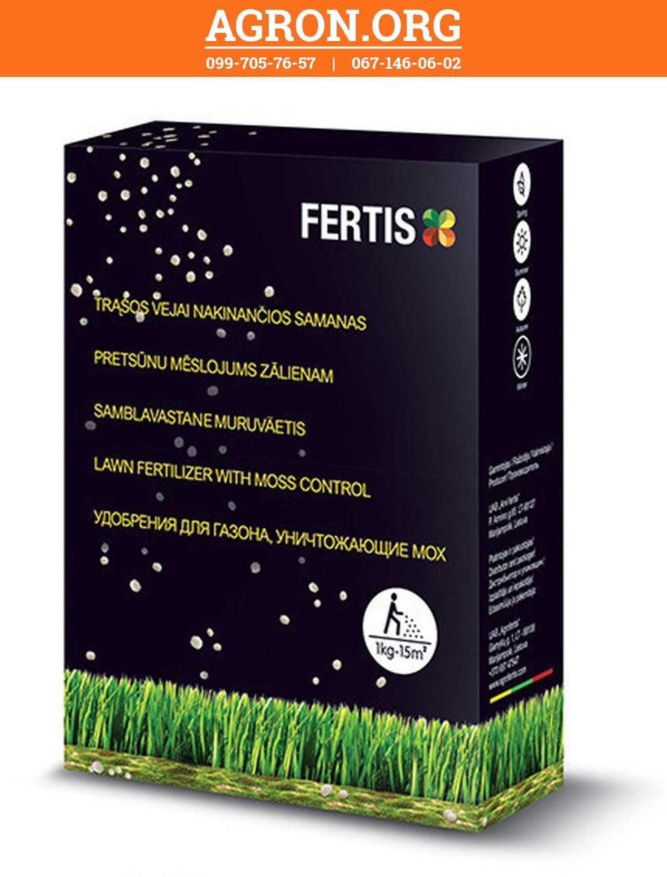 Фертіс (Fertis) NPK 15-0-0+Fe удобрение для газону Binfield 5 кг