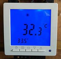 Терморегулятор программируемый для теплого пола с датчиком температуры Floureon C 09
