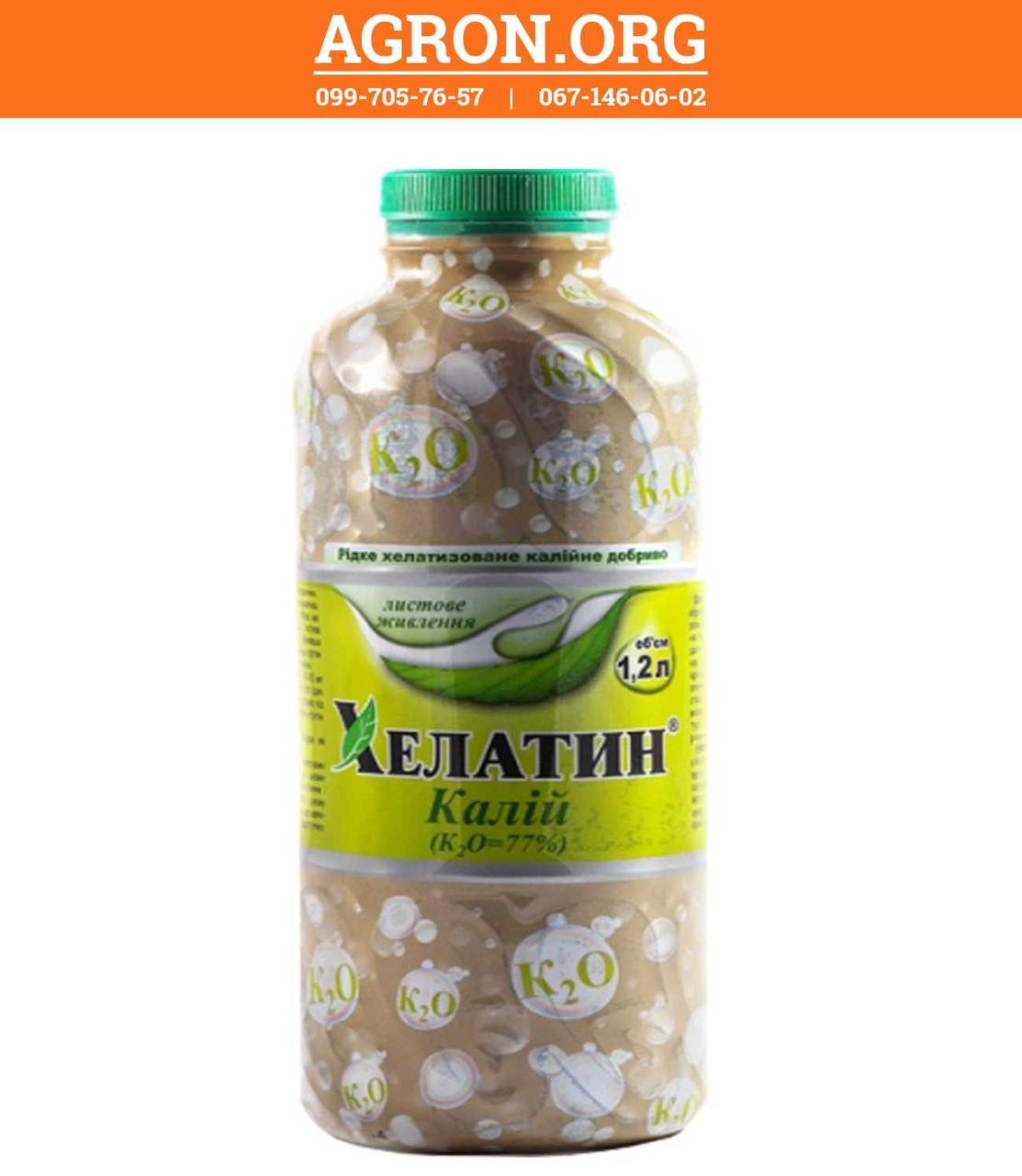 Хелатин Калій комплексне концентроване микроудобрение Україна  1,2 л