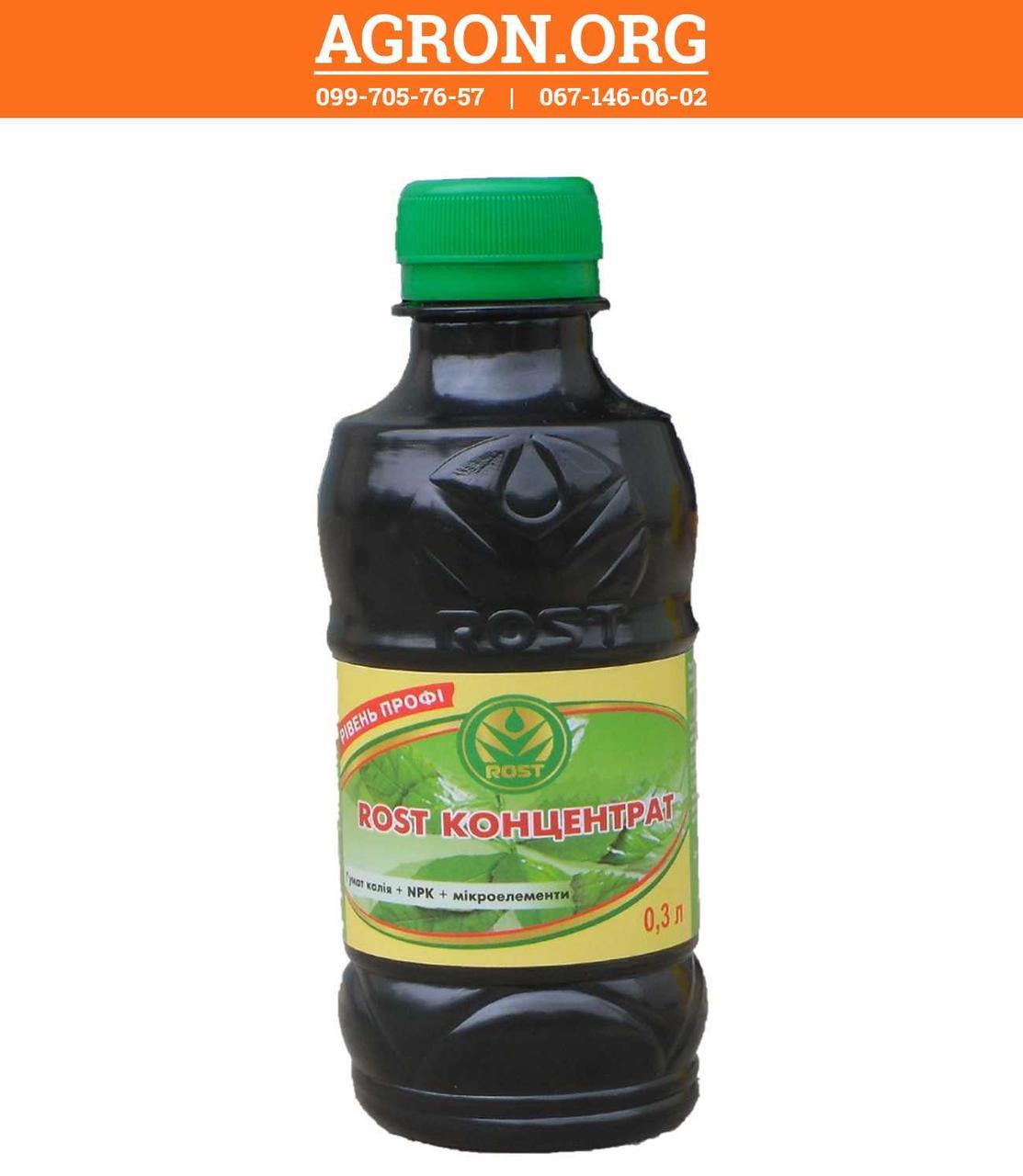 Рост-концентрат NPK 5+5+5 Нейтральний Комплексне органічно-мінеральне удобрение Україна 300 мл