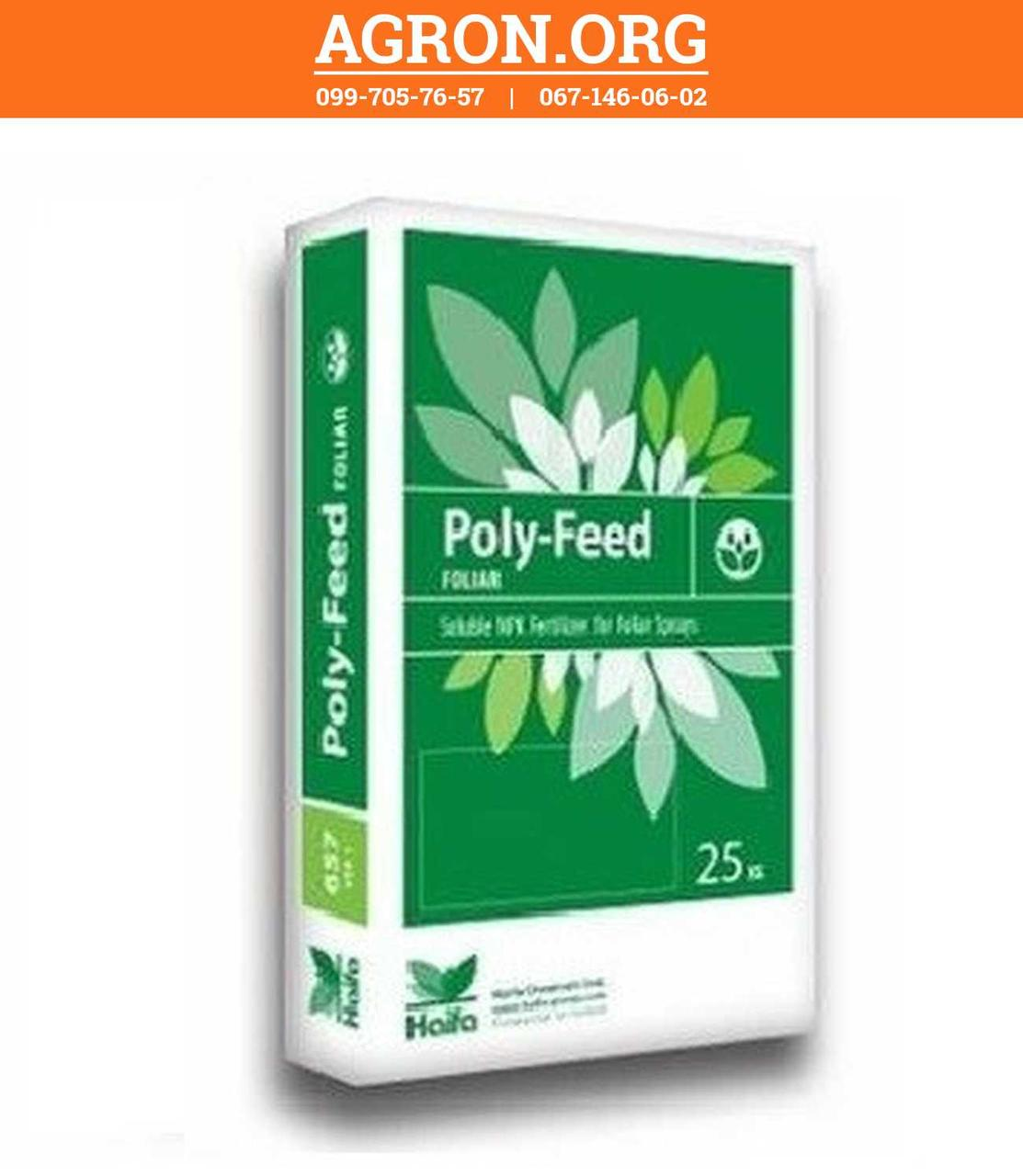 Полі-Фід (Poly-Feed) 15-7-30+2Mg+ME (Foliar) для цукрових буряків Haifa Chemicals 25 кг