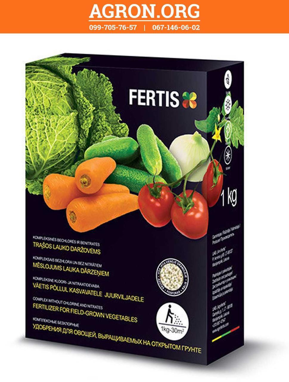 Фертіс (Fertis) NPK 13-10-15 удобрение для овочів Binfield 1 кг