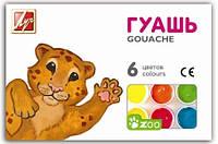 Гуашь 6/15мл Zoo 19С 1251-08 Луч