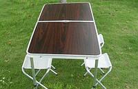 Раскладной стол и стулья для пикника