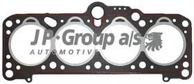 Про-ка головки Audi/VW 1.6 D/TD 3-x з гідро. 1119305500