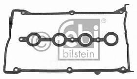 Про-ка клап.кришки Audi A3/A4/A6 (96-05) VW Golf 4/B-5/Sharan 1.8 T/E SK Octavia/SuperB 23548