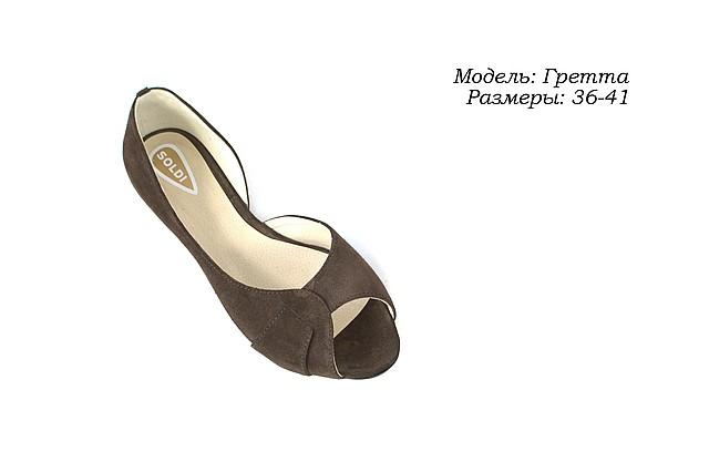 Качественная обувь оптом.
