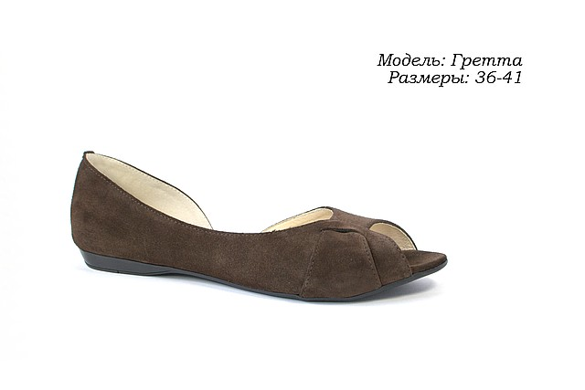 ad62e2e35 Качественная обувь оптом.: продажа, цена в Днепре. туфли женские от ...