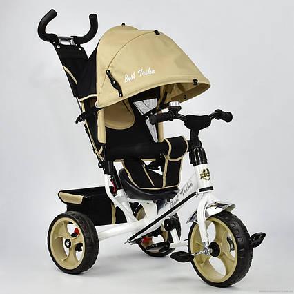 Детский трёхколёсный велосипед 6570 БЕЖЕВЫЙ