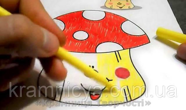 Раскраска детская купить