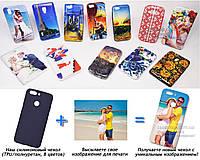 Печать на чехле для OnePlus 5T (Cиликон/TPU)