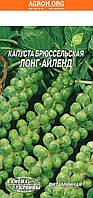 Лонг-Айленд семена капусты брюссельской Семена Украины 1 г, фото 1