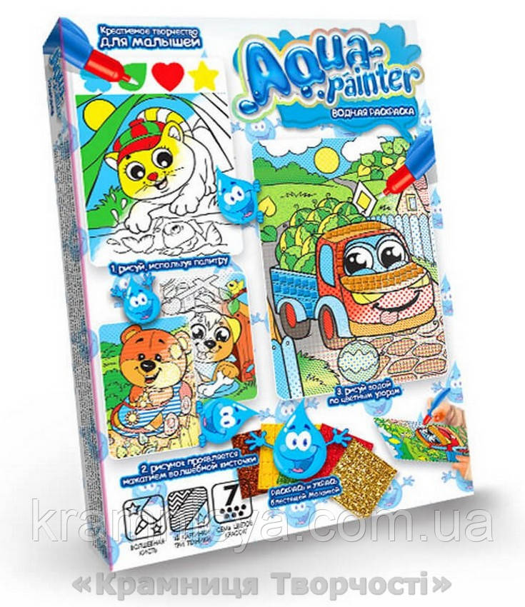 Водная раскраска AQUA PAINTER (Грузовик, Щенок, Котенок, Мишка) (AQP-01-04)