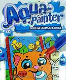 Водная раскраска AQUA PAINTER (Грузовик, Щенок, Котенок, Мишка) (AQP-01-04), фото 5