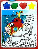 Водная раскраска AQUA PAINTER (Грузовик, Щенок, Котенок, Мишка) (AQP-01-04), фото 6