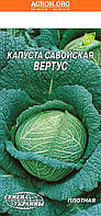Вертус семена капусты савойской Семена Украины 1 г, фото 1