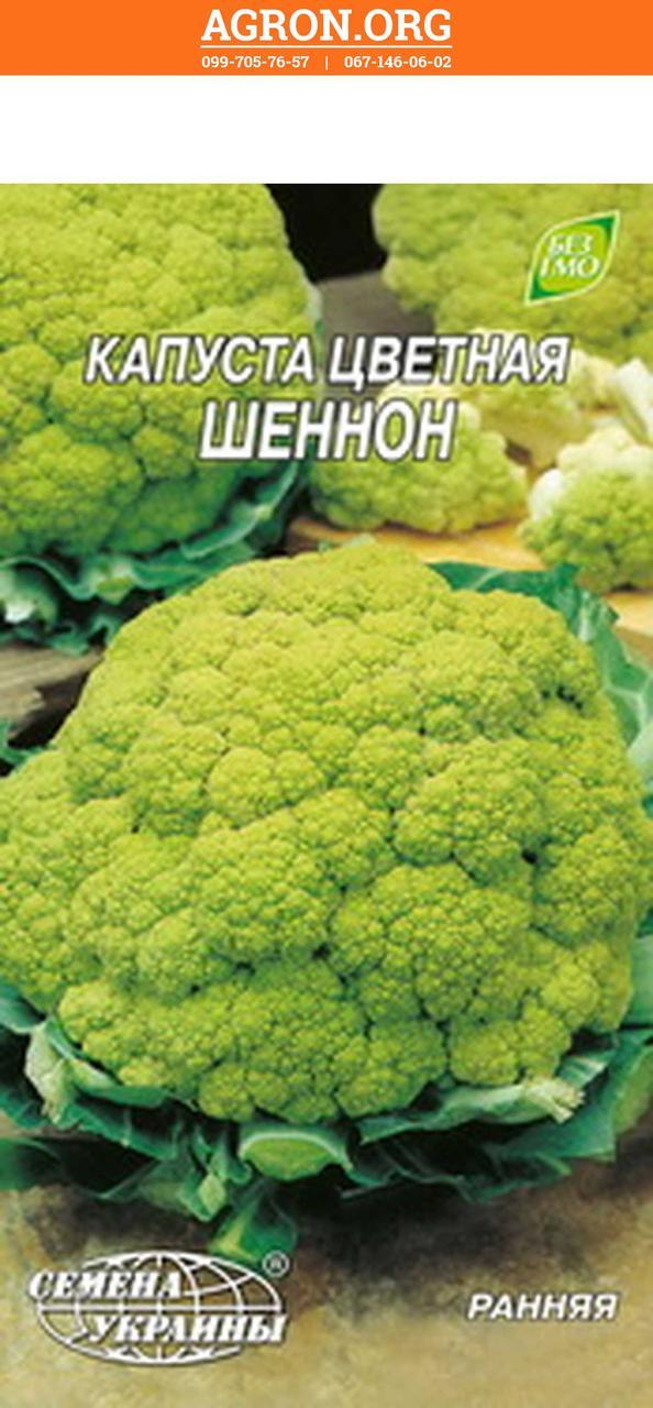 Шеннон семена капусты цветной Семена Украины 0.50 г