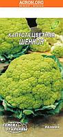 Шеннон семена капусты цветной Семена Украины 0.50 г, фото 1