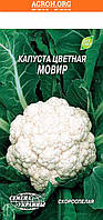 Мовир семена капусты цветной Семена Украины 0.50 г, фото 1