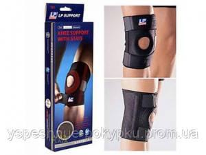 Защитная резина + нейлон поддержка колена Массажер kosmodisk support