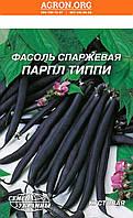 Парпл Типпи семена фасоли кустовой спаржевой Семена Украины 20 г, фото 1