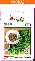 Кориандр звичайний семена коріандру/кінзи Садиба Hem Zaden 2 г, фото 1