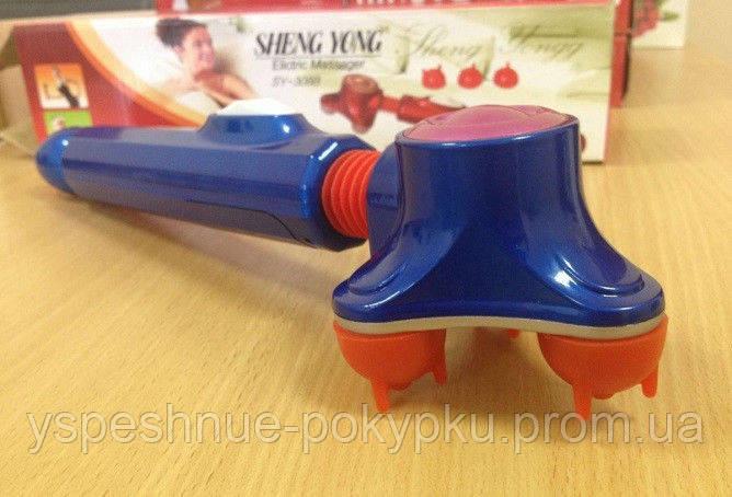 Вибромассажер-биостимулятор Sheng Yong SY-308B